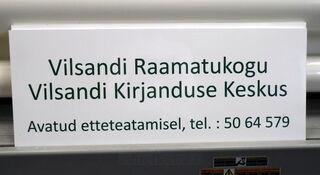 Tietokyltti Vilsandi Raamatukogu