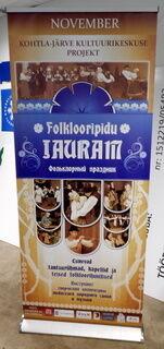 Classic Roll Up 850x2000 mm Kohtla-Järve Kultuurikeskus
